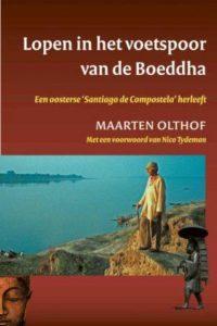 Wandelboek